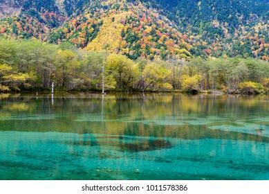 Colorful autumn season of Taisho pond, Kamikochi, Japan