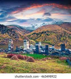 Colorful autumn sunset in the famous highest inhabited village in Europe - Ushguli. UNESCO World Heritage Site, Upper Svaneti, Georgia. Artistic style post processed photo.