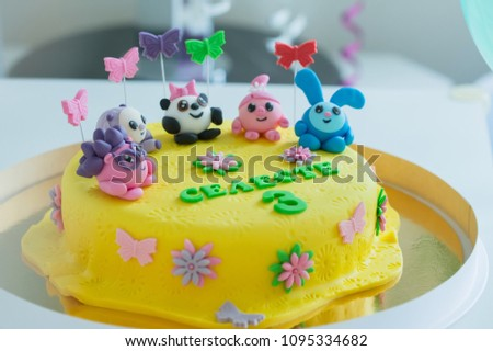 Colorful Birthday Cake Decorated Little Cartoon Stock Photo Edit
