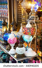 Colorful bright lamps hanging at the shop of Grand Bazaar in Istanbul, Turkey