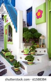 Colorful Building in Mykonos, greek colours