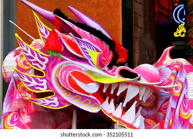 Colorful Chinese dragon used in a parade.