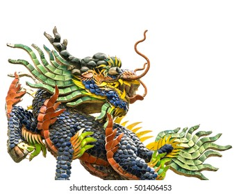 Colorful Chinese dragon-headed unicorn, colorful kilen, kylin, kirin on white with copy space. This article is about the mythical East Asian creature