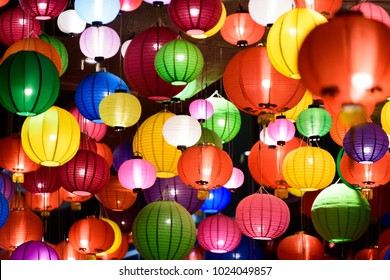 Colorful Chinese Lanterns, Chinese New Year Festival.