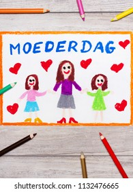 Colorful drawing -  Dutch Mother's Day card with word: Mother's day