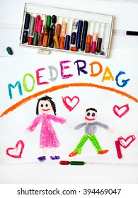 "Colorful drawing - Dutch Mother's Day card with words ""Mother's Day"""