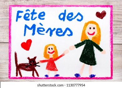 Colorful drawing - French Mother's Day card with words: Mother's day