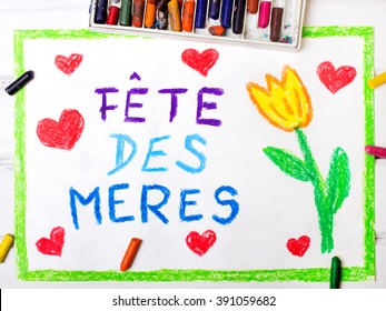 "Colorful drawing - French Mother's Day card with words ""Mother's day"""