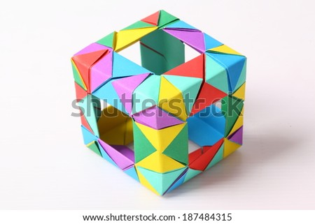 Colorful Geometric Origami Ball Isolated On Stock Photo Edit Now