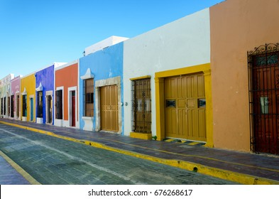 Colorful houses on a street in Campeche, Mexico