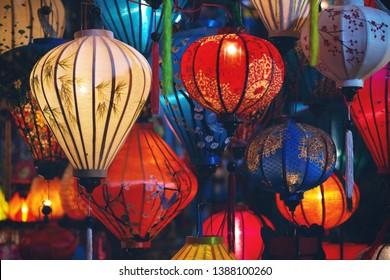 Colorful illuminated lanterns in Vietnam
