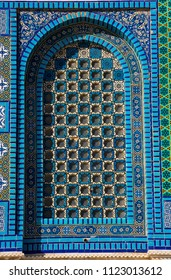 Colorful Islamic pattern. Mosaic tiles on a mosque. Dome of the Rock, Jerusalem