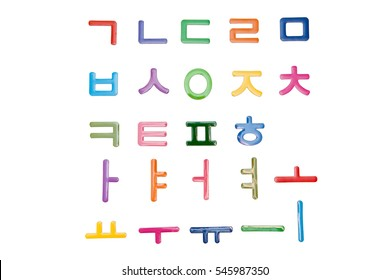 colorful korean letters, alphabet on white backgrounds, isolated, cutout