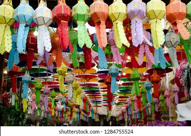 Colorful Lamp in Nan province,  Northern Thailand