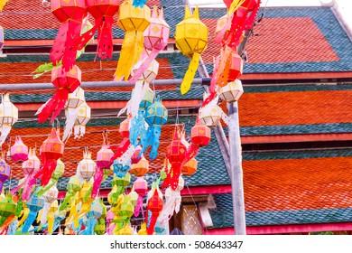 Colorful Lanna lantern , Thai Lanna style,in northern thai style lanterns at Loi Krathong (Yi Peng).