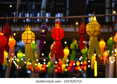 Colorful Lanna paper lanterns at night in Yi Peng Festival, Thailand.