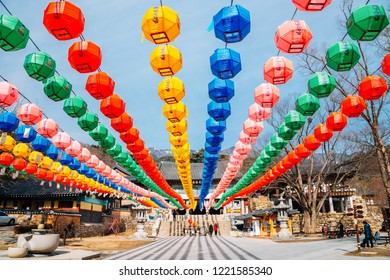 Colorful lanterns at Donghwasa temple in Daegu, Korea (Translation Buddha's Birthday)