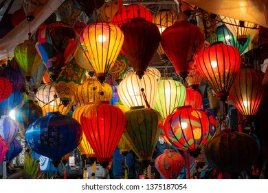 Colorful Lanterns in Hoi An, Vietnam