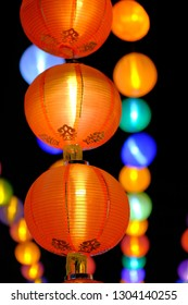 colorful lanterns in a solo city before the Chinese New Year