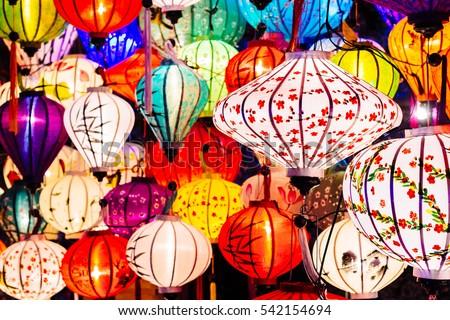 Colorful lanterns spread light