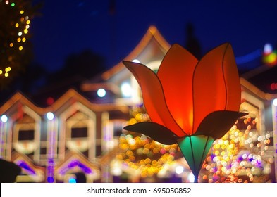 Colorful lights in the night.