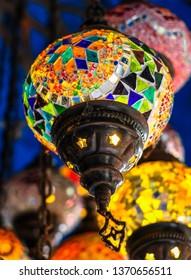 Colorful Marocco Lamp