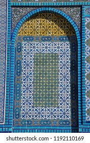 Colorful mosaic detail from Dome of the Rock, Temple Mount, Jerusalem, Israel