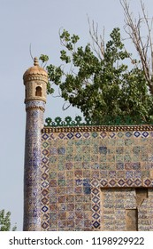 Colorful mosaic tiles at the Tomb of the Fragrant Concubine in Kashgar, or Kashi, Xinjiang, China.