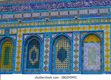Colorful mosaics in the Dome of the Rock in the Temple Mount of Jerusalem, Israel