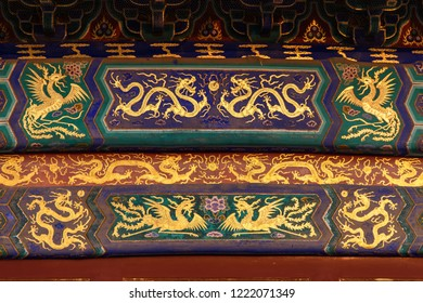Colorful painting representing dragons on the Temple of Heaven in Beijing