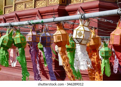 colorful paper lantern decoration for traditional Yeepeng festival in Thailand