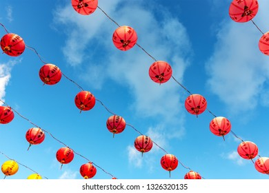 Colorful paper lanterns decoration during Chinese new year at Puu Jih Shih Temple Sandakan, Sabah, Malaysia- Chinese text translation Happy Chinese New Year