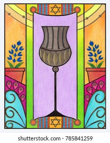 Colorful Passover design made with colored pencils and ink on archival polyester film.