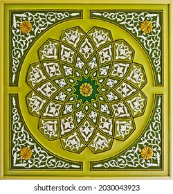 Colorful pattern texture saucer ,in the oriental stil. Islamic pattern. - Shutterstock ID 2030043923