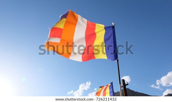 Colorful Prayer Flags Sun Shine Leh Stock Photo (Edit Now