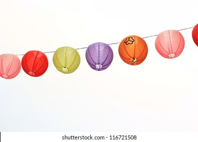 Colorful Rows Of Chinese Lanterns Hanging In Celebration
