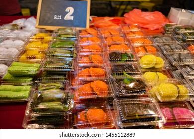 A colorful selection of Malaysian traditional nyonya kuih (pastry).