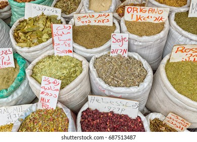 Colorful spices on the old city of Jerusalem market Israel