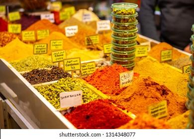 colorful Spices   for sale in Mahane Yehuda, famous market in Jerusalem. Jerusalem, Israel