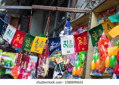 Spiritual Stock Photos, Images & Photography | Shutterstock