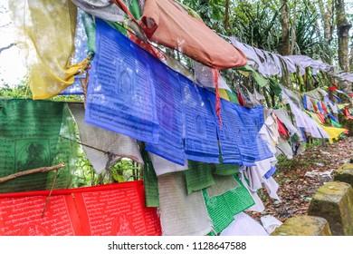 Colorful Tibetan pray flag at Gangtok Sikkim , India decoration at pathway / Indian buddhism believe symbol