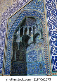 Colorful tiled walls inside the Lotfollah mosque, Isfahan, Iran