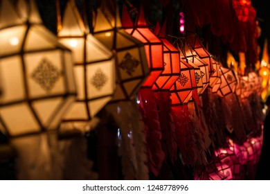 Colorful and traditional lanterns during Loy Krathong festival in Thailand, Asia, colored light decoration background