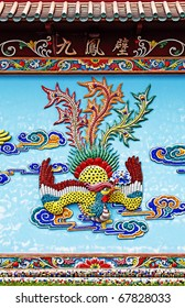 A colorful traditional wall mosaic craftsmanship of the mythical animal phoenix which symbolize rebirth, immortality and renewal.