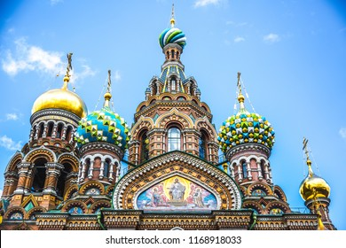 Colorful view Church of the Savior on Spilled Blood, St Petersburg Russia