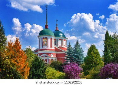 Colorful view of Plaschansky monastery in Bryansk city, Russia