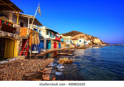 Colorful village of Klima in Milos island, Greece