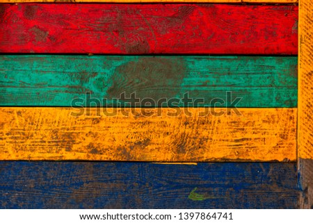 Colorful wooden background a horizontale planks backdrop image