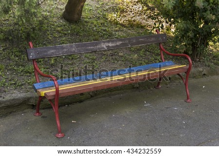 Colorful Wooden Park Bench Red Metal Stock Photo Edit Now