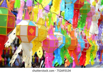Coloured Lanterns in the Sunshine - November 2017 - Chiang Mai, Thailand